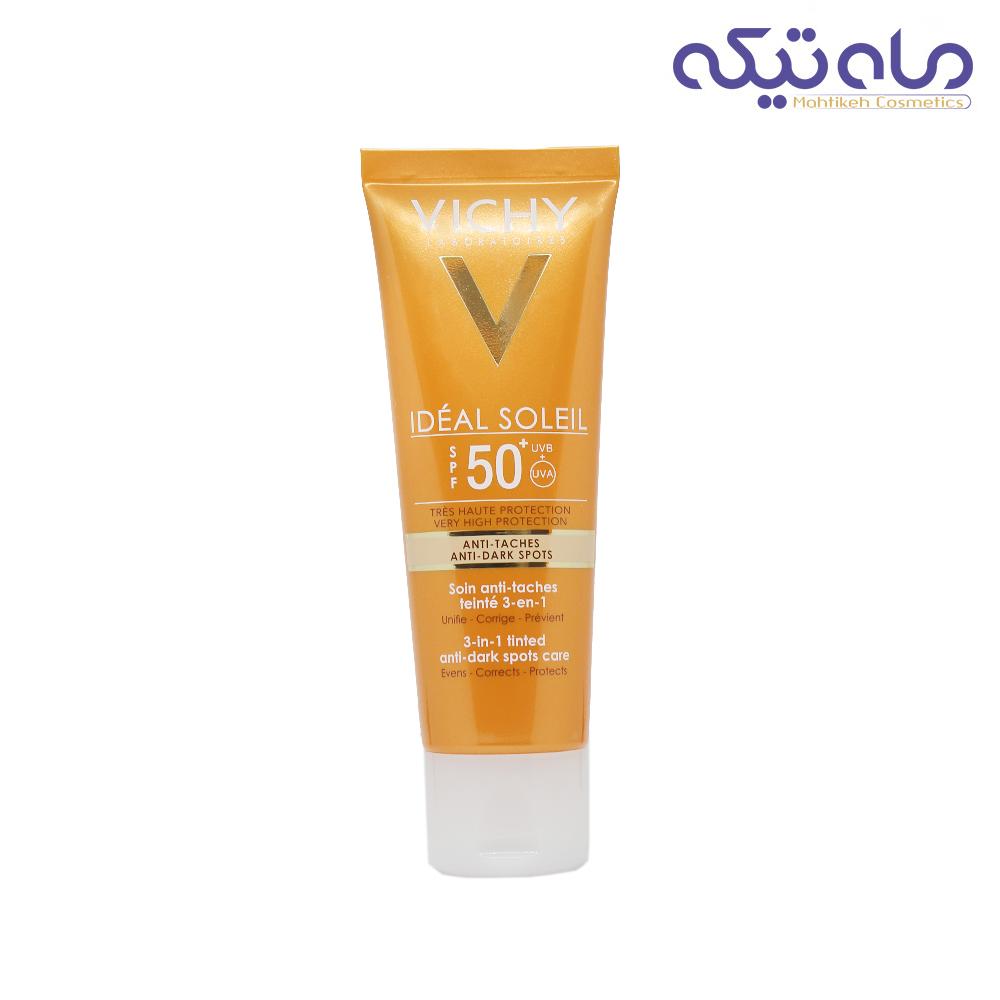 ضد آفتاب Vichy