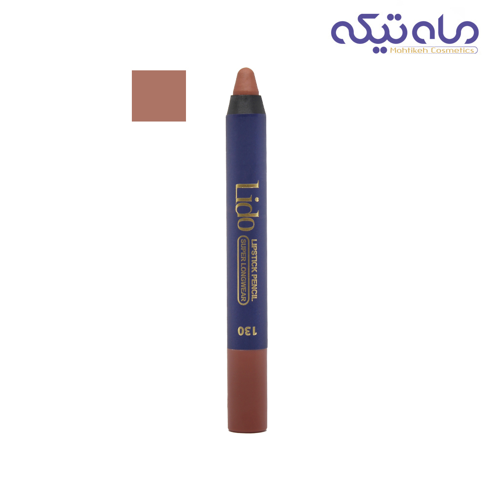 رژ لب مدادی لیدو