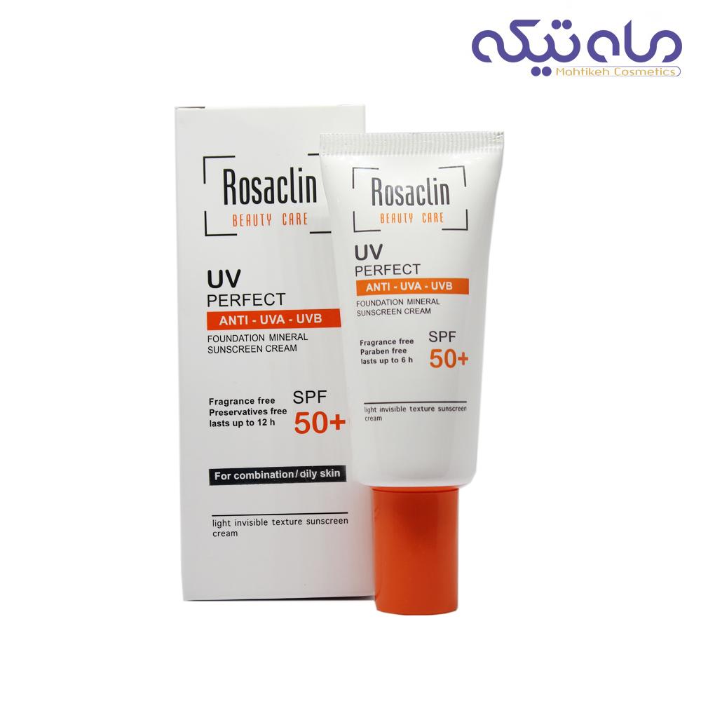 ضد آفتاب رزاکلین