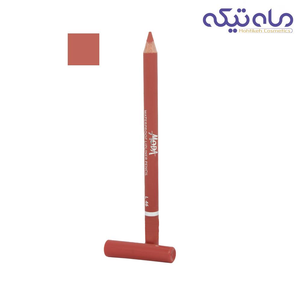 مداد لب مودا