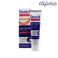 خمیر دندان سفید کننده و ضد لک دنیویت، مدل Anti-Taches Intense، حجم 50 میلی لیتر